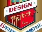 平面设计,logo设计,vi设计,包装设计,海报设计等