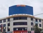 马鞍山红绿灯路口 广告位出租 120平米
