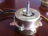 YY30-94/4单相电容运转异步电动机 582专用除湿机