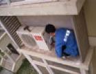 天河石牌专业空调深度清洗消毒电话暨南大学中央空调风口清洗消毒