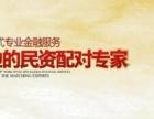 1.宁波地区应急小高利,节假日周末无休!!!