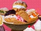 南昌蛋糕店加盟 甜品技术培训 月入2万