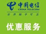 南宁电信宽带,电信宽带安装,中国电信光纤宽带套餐