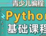 IT培训基础语言C++等少儿编程机器人培训