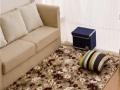爱居地毯 爱居地毯诚邀加盟