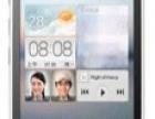 华为 C8813DQ 电信3G手机(黑色) CDMA2000