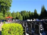 通惠陵园墓地价格是多少钱