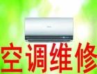 南京建邺区中央空调及家用空调清洗加氟及日常维护