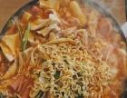 日韩料理加盟学习