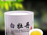 厂家直销 3年陈老茶 养生食品供应批发 福鼎白茶叶罐装极品牡丹