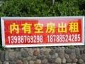 康珠大道加油站对面香格里拉隔断间450元/月