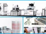 热转印丝印机pet全自动卷对卷丝印机