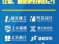 江阴平面设计培训班江阴哪里有设计培训学校