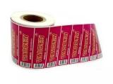昆山不干胶印刷标签可出口国外承接国内外业务食品类不干胶印刷