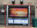 温州社区灯箱媒体