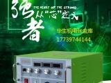 河南电火花堆焊修复机 HS-BDS01