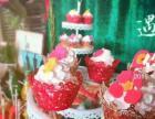 婚礼甜品台、DIY活动、会议茶歇、生日会