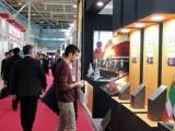 2020年11月伊朗冶金展会