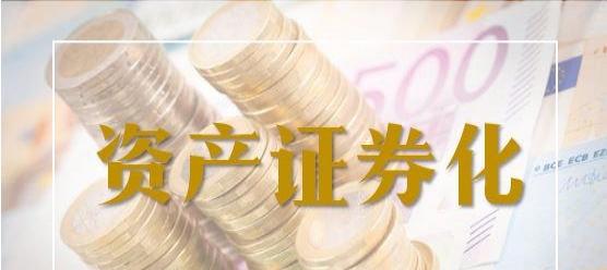 16年全新XX投资基金公司转让中X财富基金管理注册