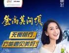 伊利集团酸奶事业部甘青藏区域招标广告公司