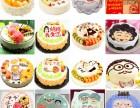 江州区生日蛋糕同城配送定制创意新鲜奶油水果芝士慕斯免费送货