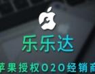 重庆OPPO苹果手机维修换屏幕