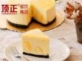 南京顶正餐饮公司小吃培训加盟 技术转让