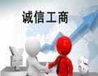 乐清市 柳市营业执照办理 网站建设阿里巴巴办理