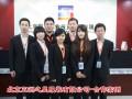北京企业职业装定制厂家 大兴职业装定制 免费上门