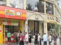 石榴庄紧邻地铁200平米证照齐全可餐饮的旺铺转让