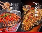 鱼酷烤鱼加盟电话多少,特色烤鱼加盟,鱼酷烤鱼加盟费多少钱