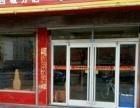 燕山路八局医院北50米 商业街卖场 300平米
