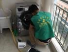 临沂清洗油烟机洗衣机空调冰箱热水器家电清洗