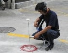 日照检测地下管道漏水点定位