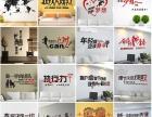 佛山禅城企业文化墙 前台形象墙 公司背景墙LOGO发光字