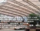 天津遮阳棚定做专家河东区定做阳光房遮阳棚电动天棚帘厂家