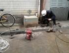 东莞市疏通污水管道(手机号是什么?