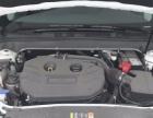 福特 蒙迪欧 2017款 EcoBoost 245 豪华运动型