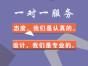 济宁平面设计 包装设计 海报主图 详情页设计 图片处理