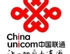 苏州公司企业装电话宽带城域网4分卡集团网无线固话