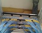 台州专业光纤熔接安防监控摄像头维修安装