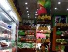 【转让】滨江盈利中的水果店低转