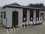 北京移动厕所北京东城区环保厕所厂家供应
