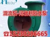 4寸混流泵涡壳清水泵100HW-8大流量