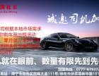 中国桂农让您0元把车开回家扶绥招聘司机