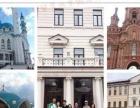 俄罗斯音乐学院留学包拿学位艺术班