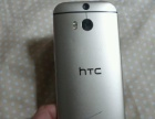 V版HTCM8V版金色电信4g