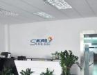 湛江PHP网站开发培训,包就业,项目实战培训
