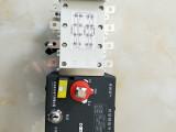 隔离型双电源自动转换开关