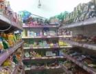 营业中超市转让,开发区金州旺铺